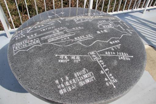 Site of Katsumoto Castle-6