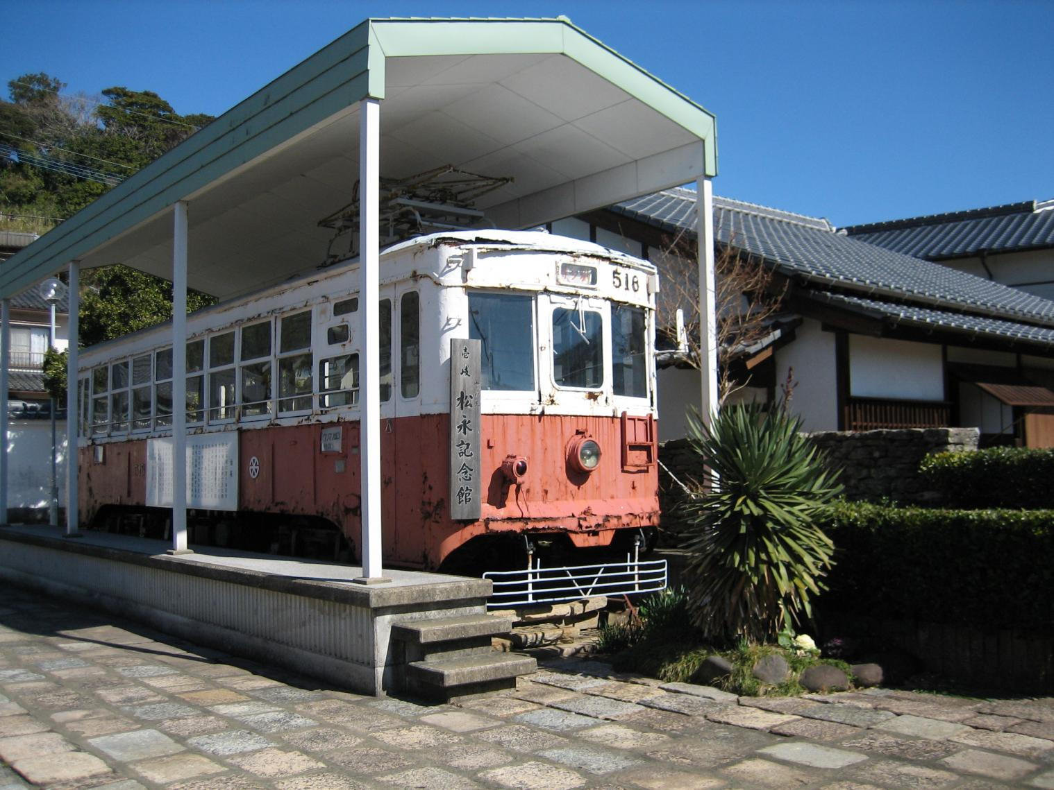 松永記念館-1
