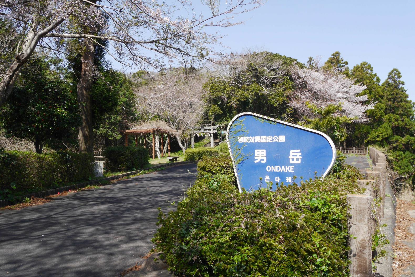 男嶽神社-8