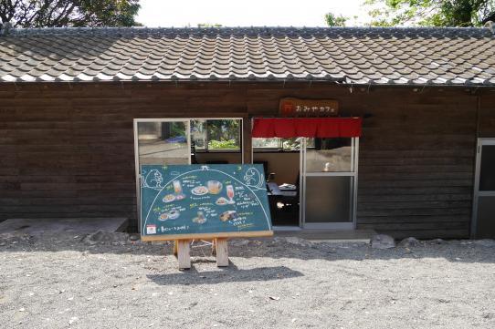 Ondake Shrine-9
