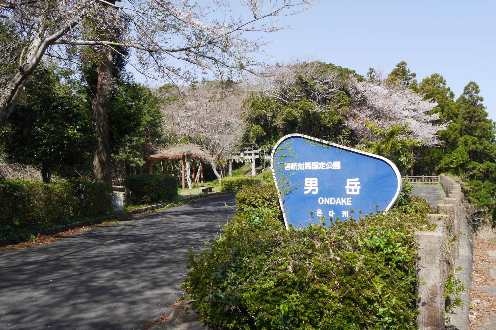 Ondake Shrine-8