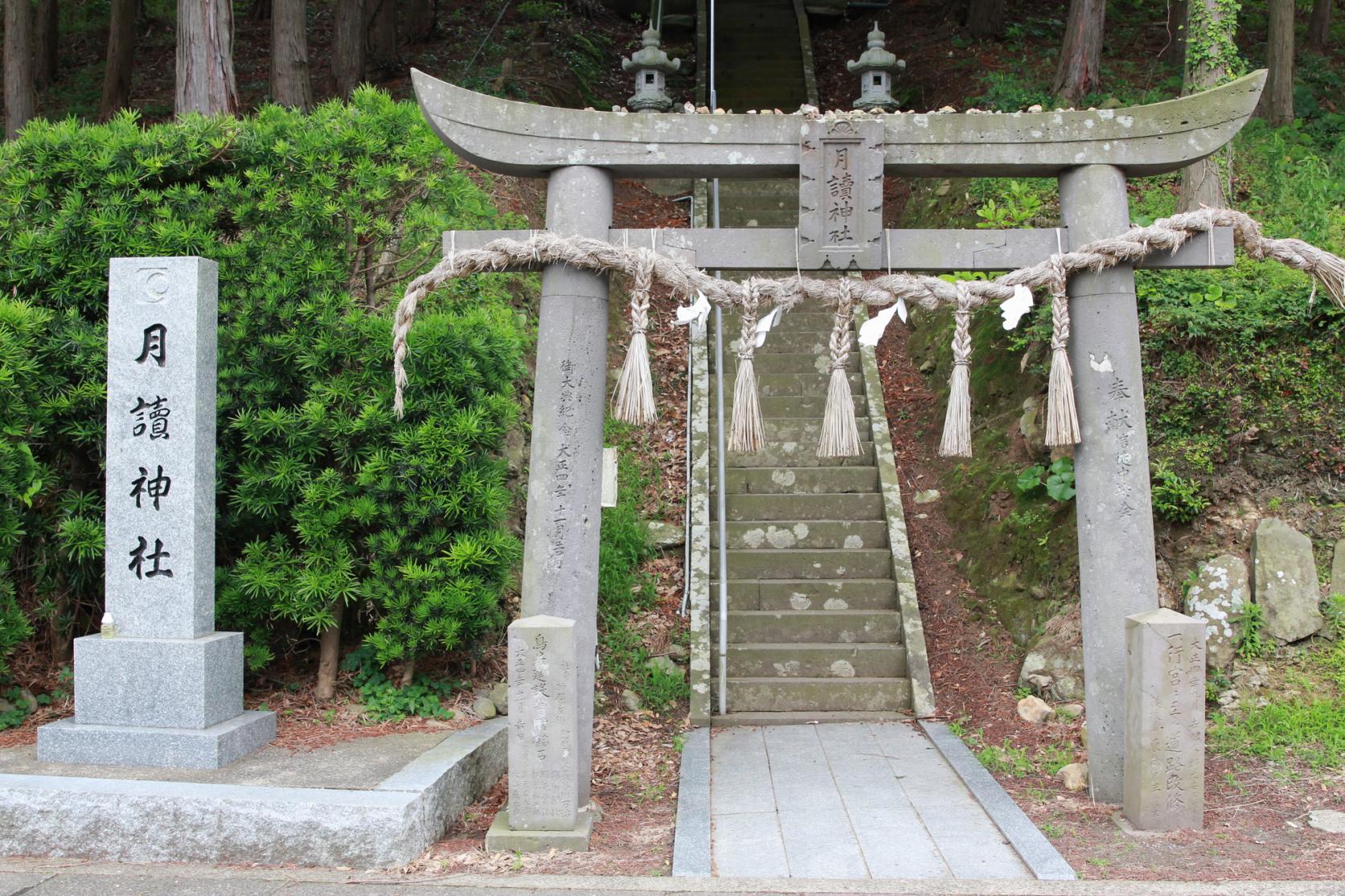 月讀神社-1