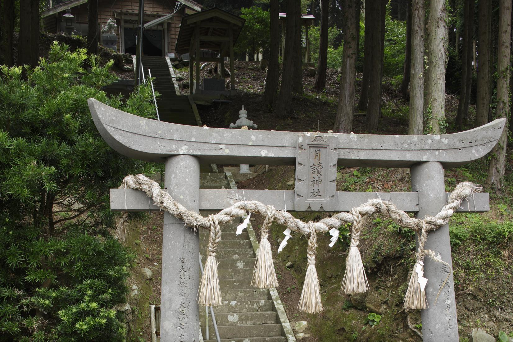 Tsukiyomi Shrine-3