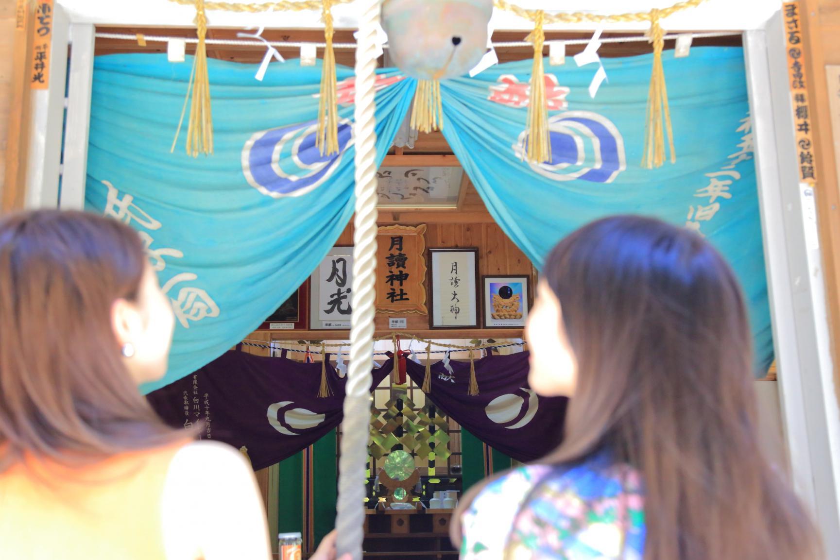 Tsukiyomi Shrine-1