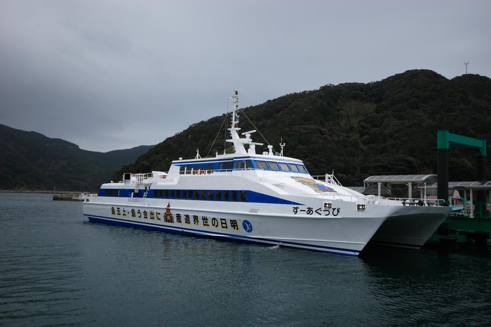 五島産業汽船-1