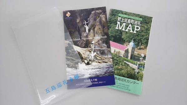 教会巡礼手帳付き観光タクシープラン-0
