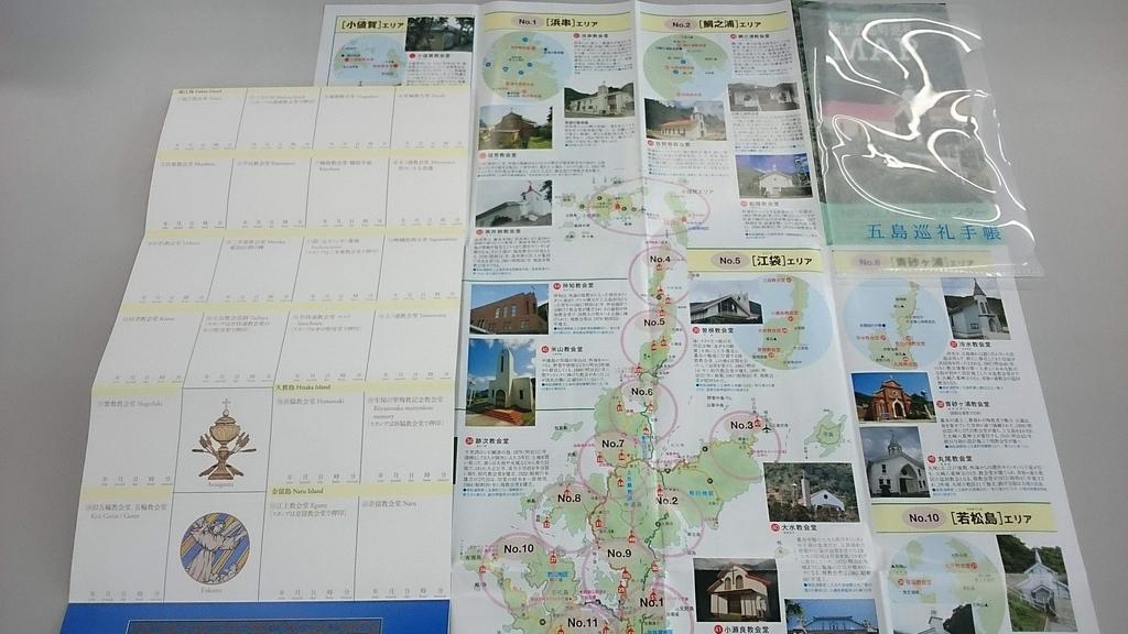 教会巡礼手帳付き観光タクシープラン-5