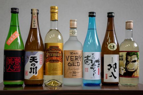天の川酒造株式会社-1