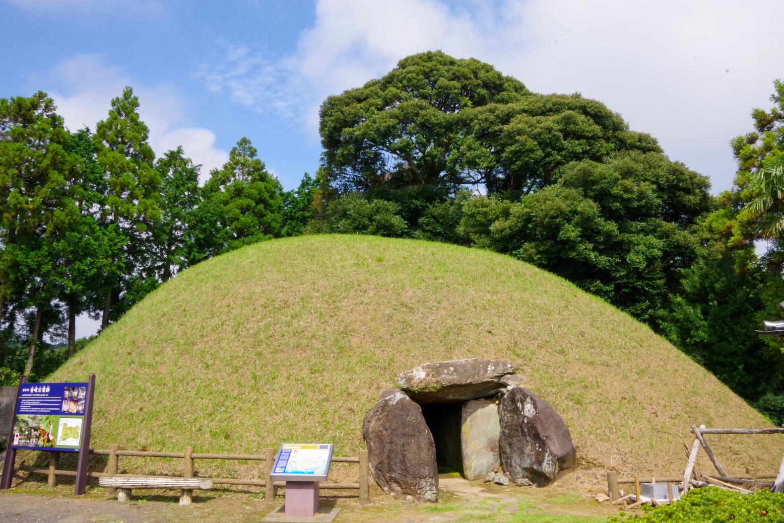 Ancient Burial Mound Tour-1