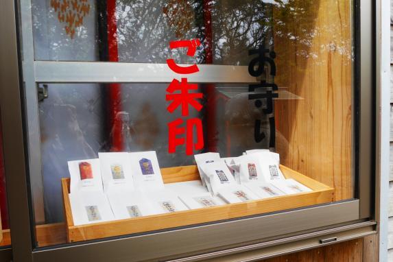 本宮八幡神社-9
