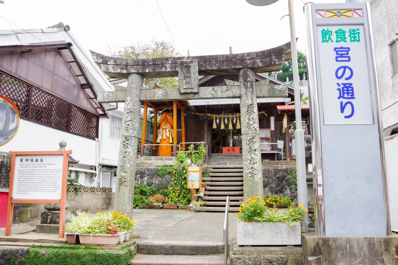 Sai Shrine-1