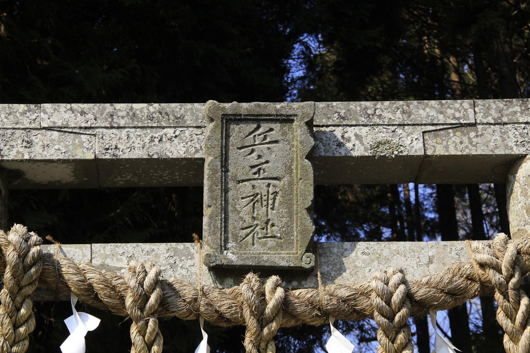 兵主神社-1