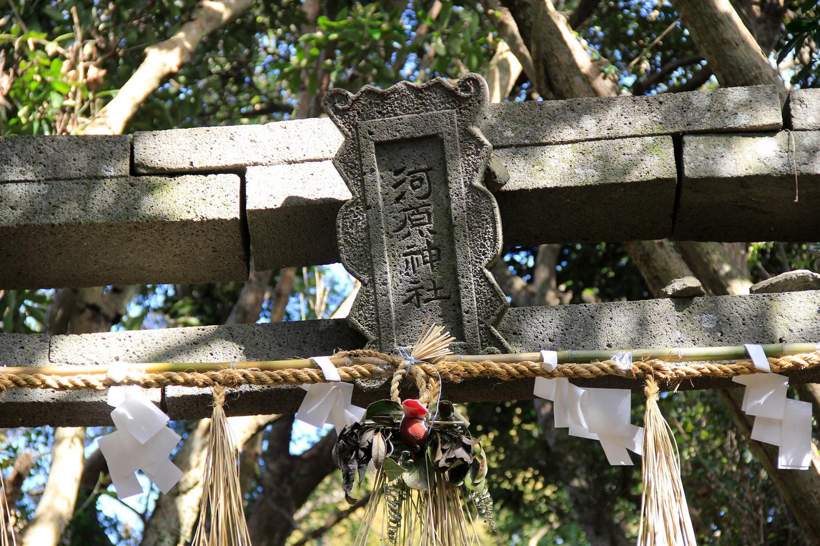 河原神社-1