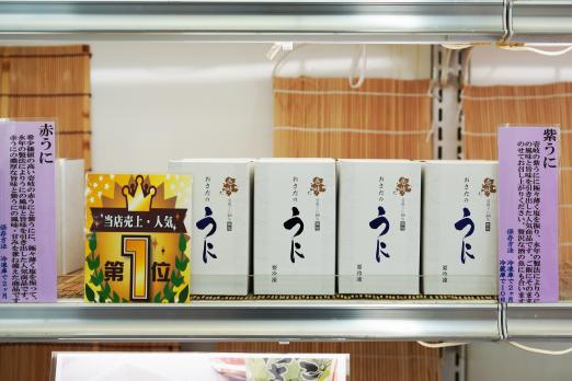 (有)長田商店-0
