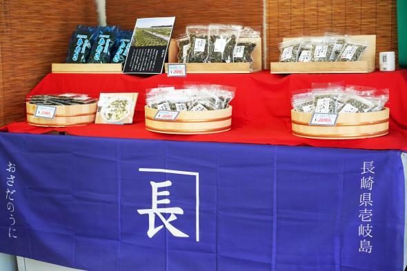 (有)長田商店-6