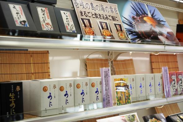 (有)長田商店-4