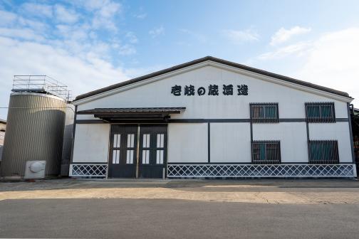 壱岐の蔵酒造株式会社-4