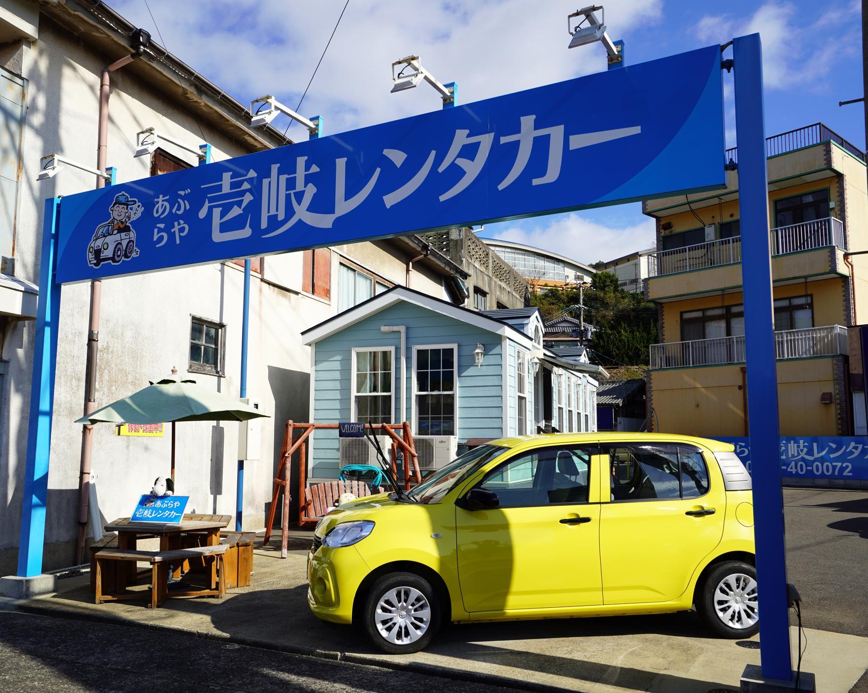 あぶらや壱岐レンタカー-8