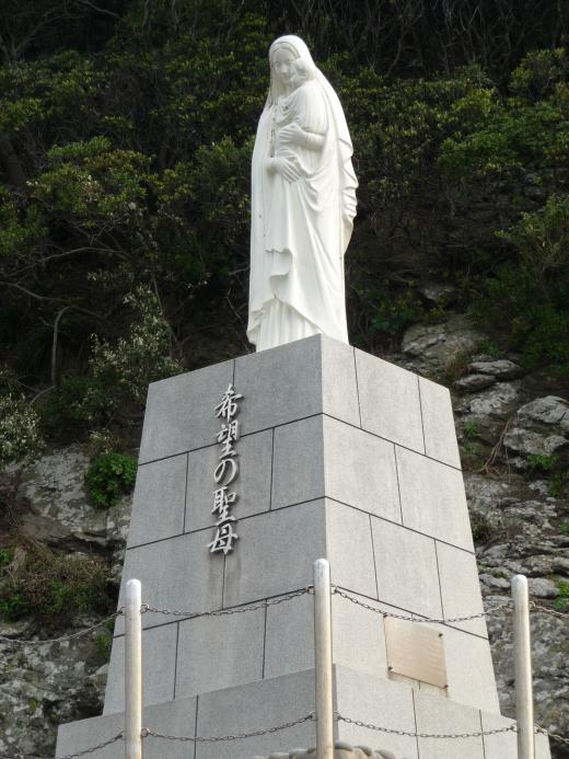 希望の聖母像-1