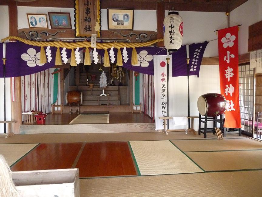小串神社-3
