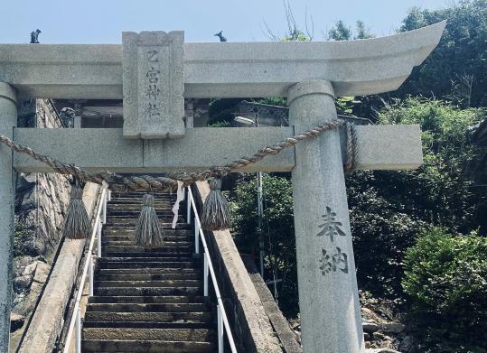 乙宮神社【立串】-0