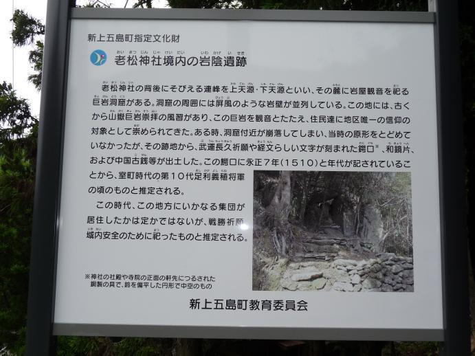 老松神社-6