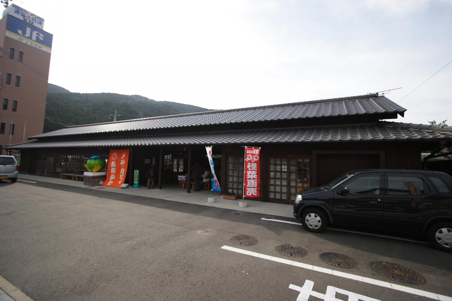 メルカピィ 青方直売店-1