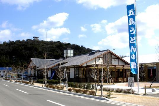 고토우동의 마을 (五島うどんの里)-0