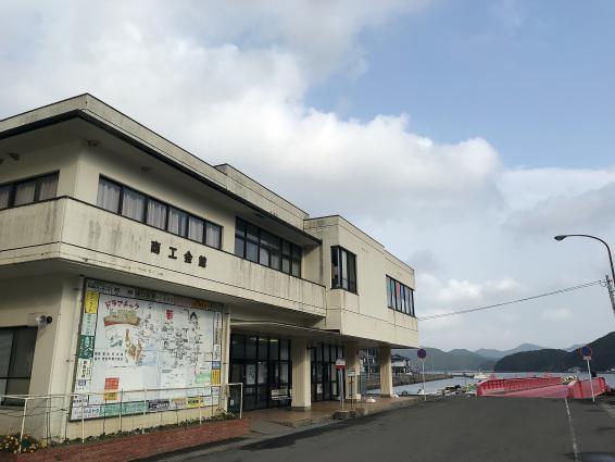 若松港ターミナル-3