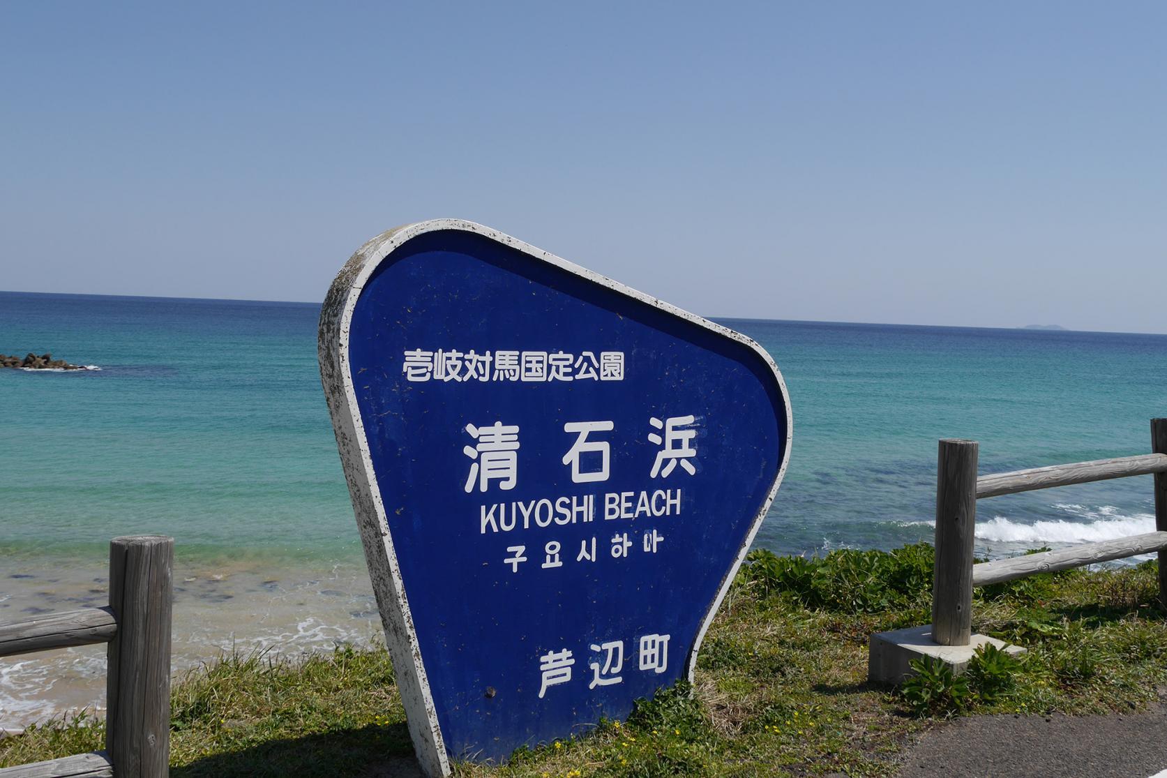 清石浜海水浴場-1