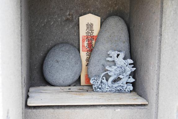 Cape Ryujin (Ryudajin Shrine)-3