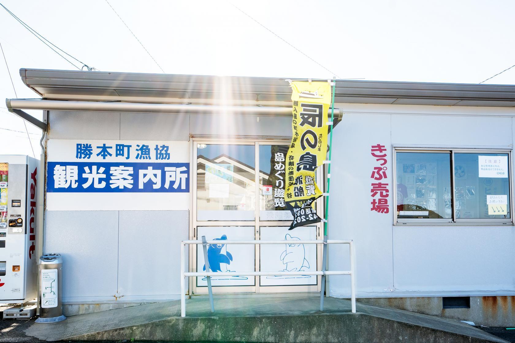 Tatsunoshima-1