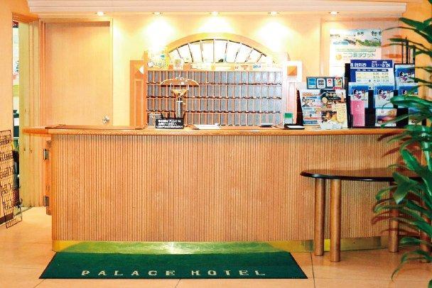 Sasebo Palace Hotel-0