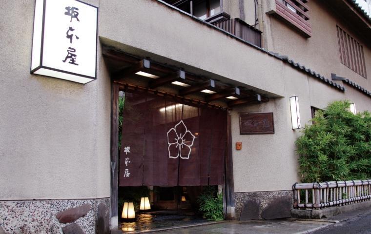 料亭御宿 坂本屋-1