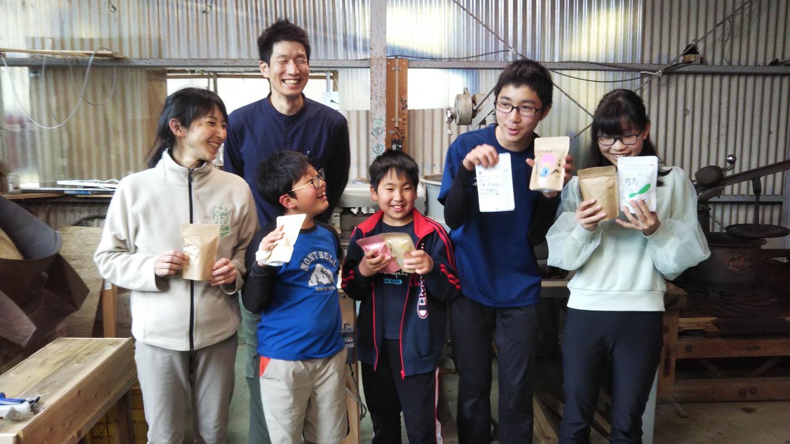 対馬の紅茶製造 1日/2日間コース-1