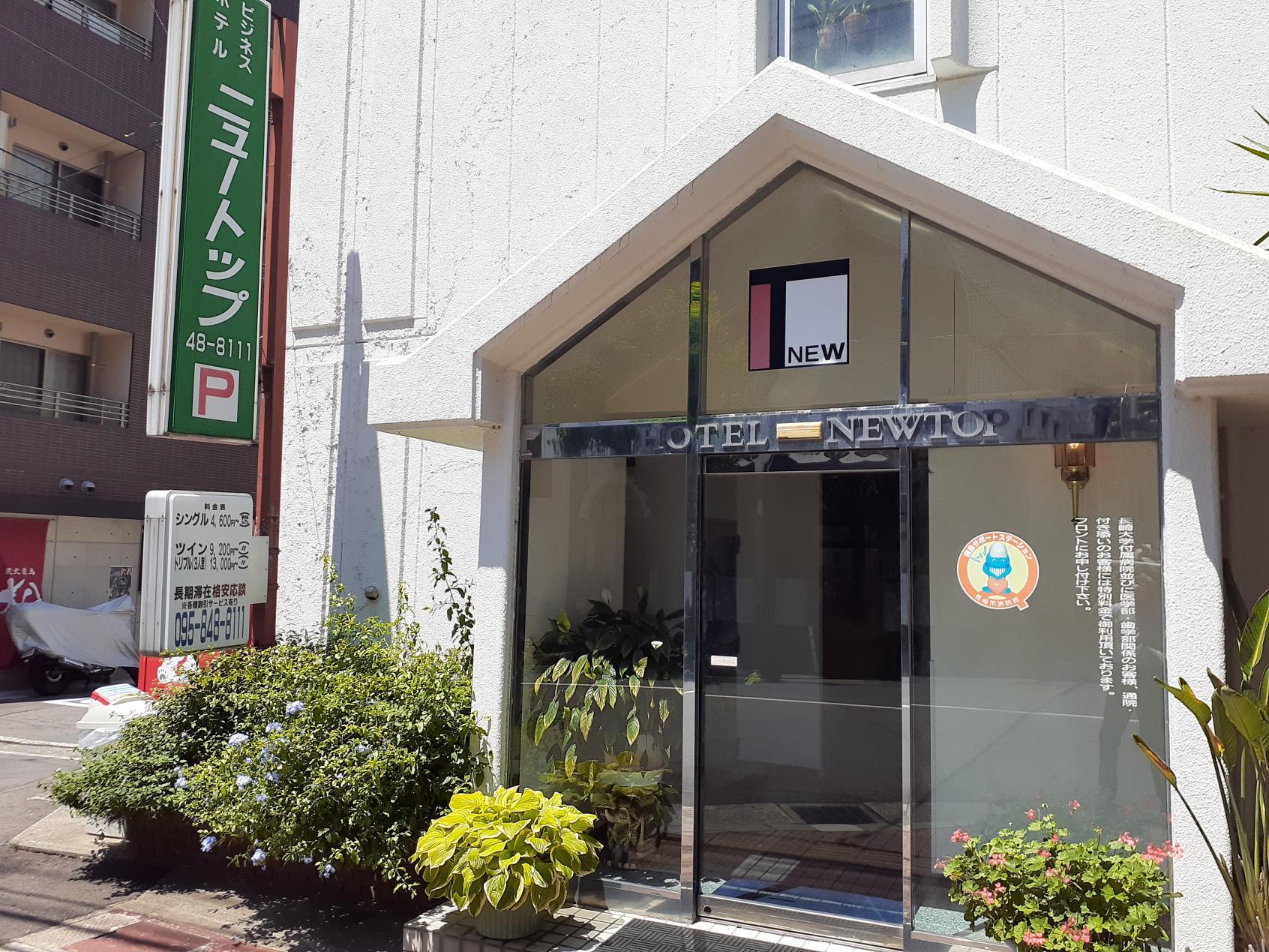 ビジネスホテル ニュートップ-1