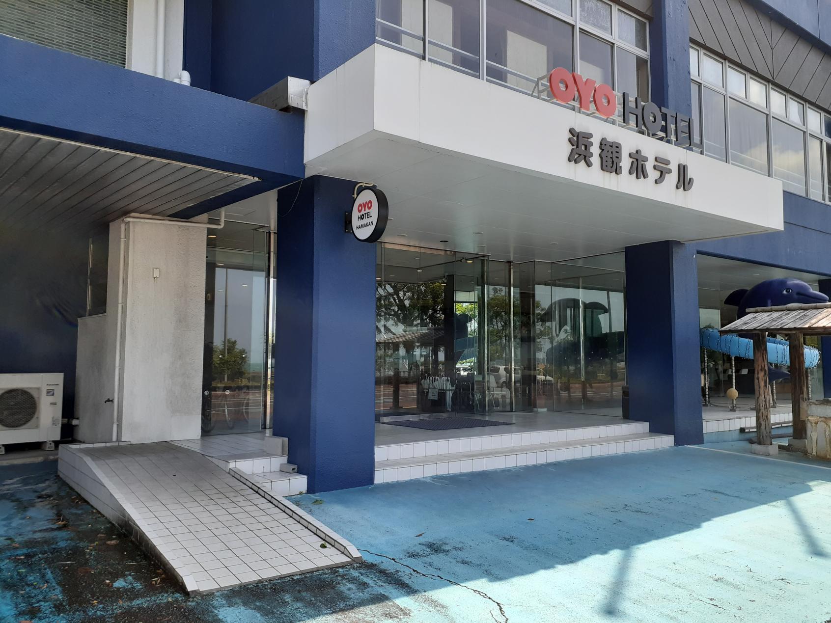 小浜温泉 浜観ホテル-1