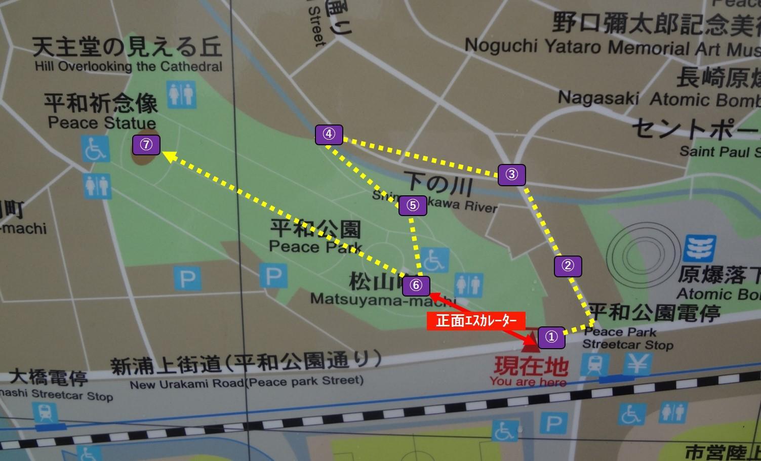 長崎電気軌道「平和公園電停」~平和公園「平和祈念像」-1
