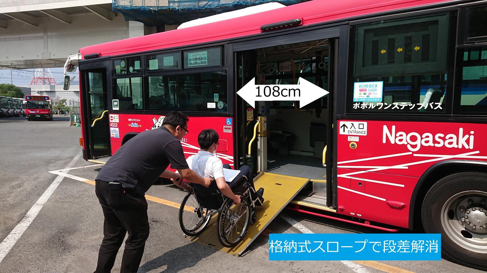 長崎県営バス 車両周辺のバリアフリー状況-1