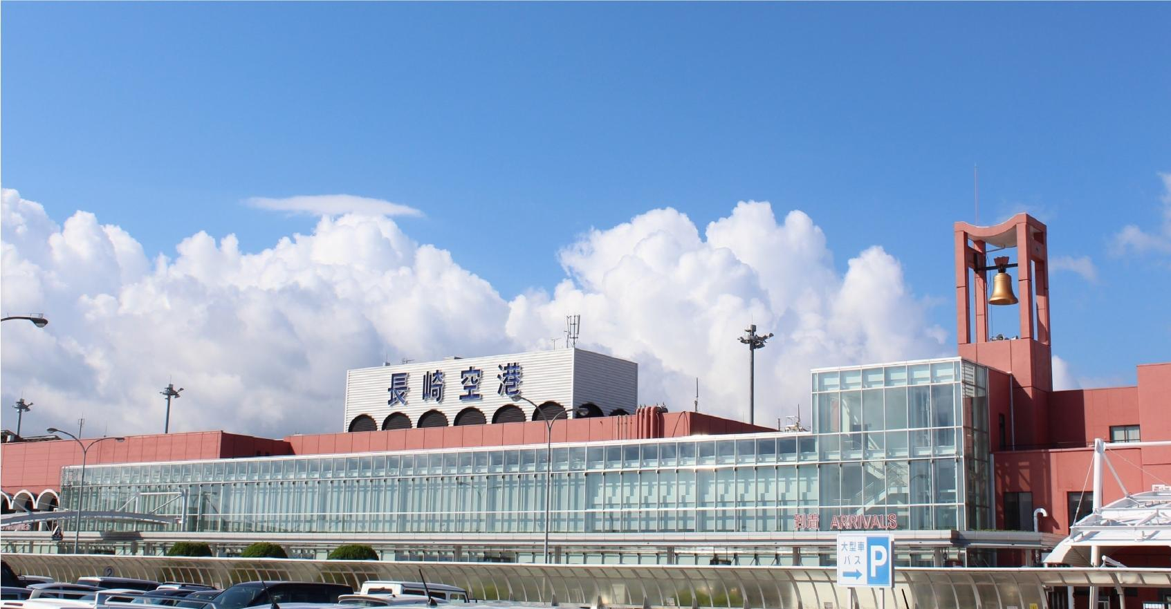 Access to & from Nagasaki Airport-1