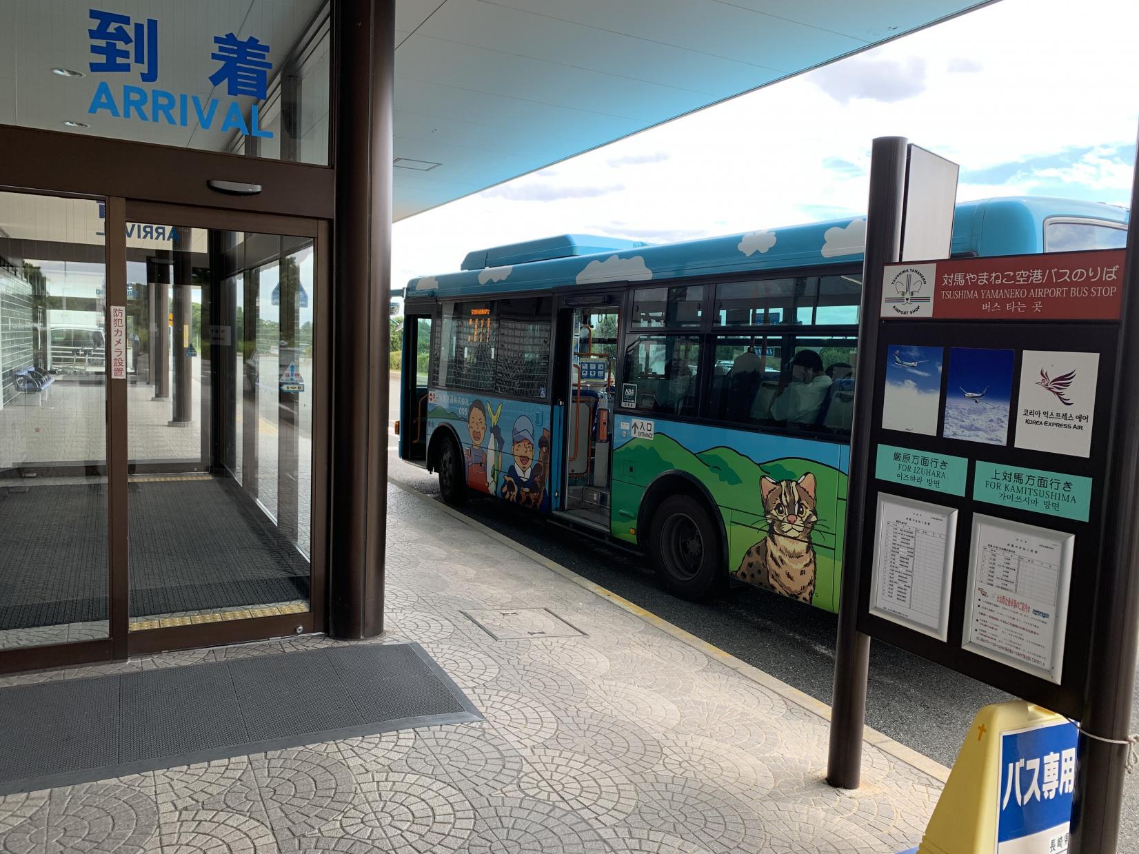 対馬市(島) 港ターミナル、交通機関のバリアフリー状況-1