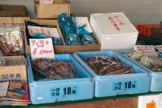 Katsumoto Morning Market-5