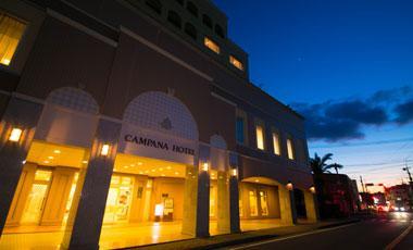 カンパーナホテル-1