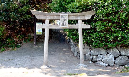 Tōjingami-0
