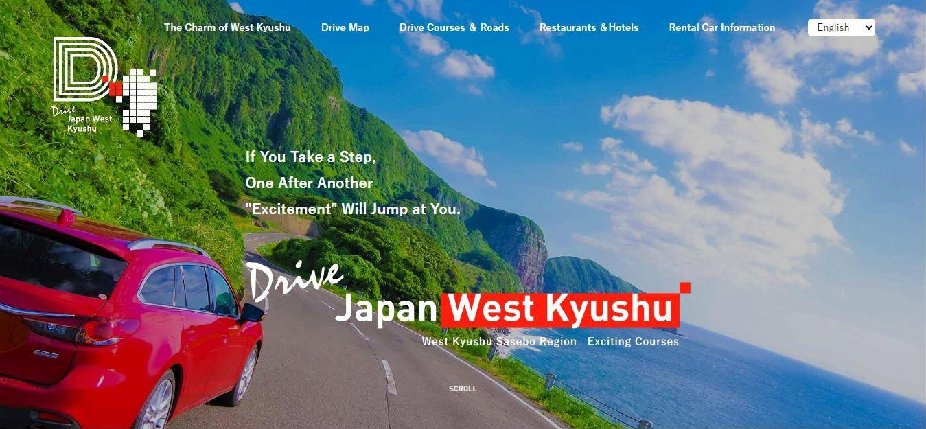 West Kyushu Sasebo Region Exciting Driving Courses-1