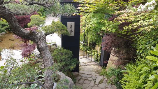 三原庭園-3
