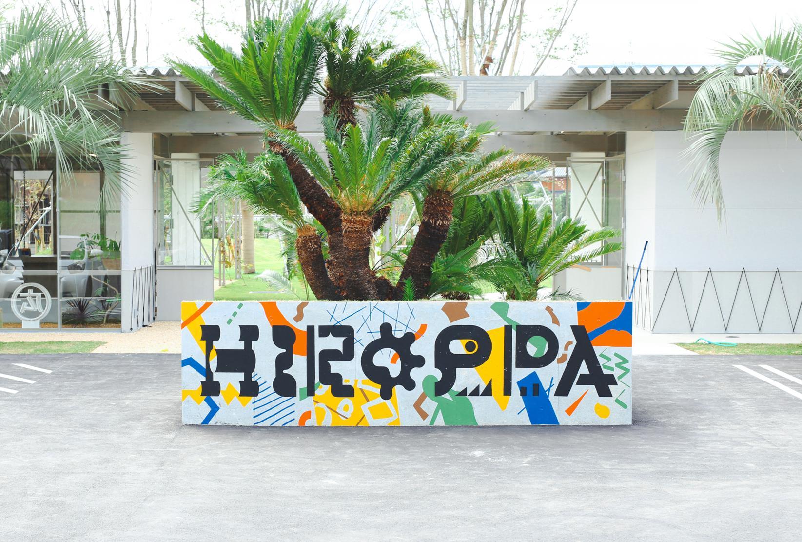 公園 HIROPPA-1