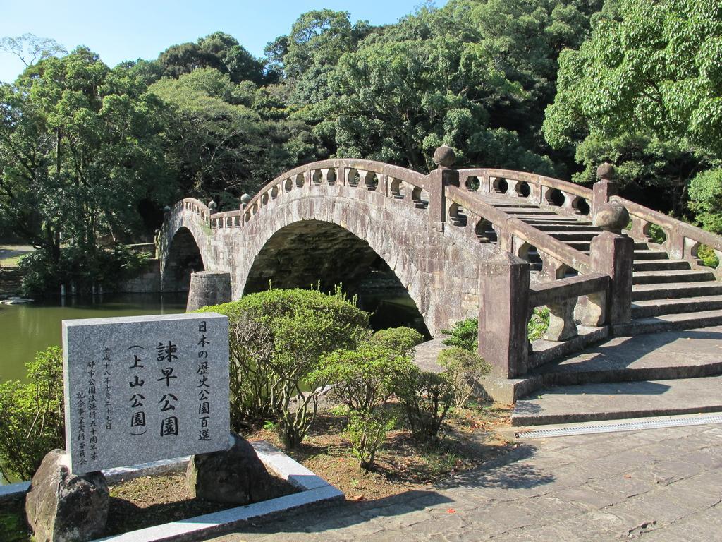 眼鏡橋(諫早公園内)-2