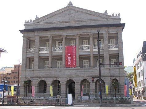 長崎市旧香港上海銀行長崎支店記念館-1
