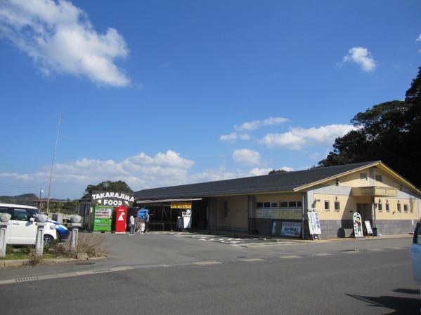 道の駅 鷹ら島-1